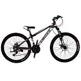 Велосипед Cross Hunter 26 дюймов, фото 4