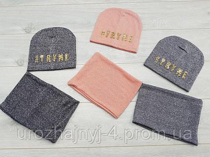 Трикотажный комплект шапка и хомут подкладка х/б р50-52.