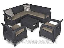 Комплект садових меблів зі штучного ротангу Corfu Relax 7 графіт ( Keter )
