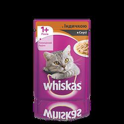 Вологий корм для кішок WHISKAS (Віскас ) з індичкою в соусі 100 гр, пауч.