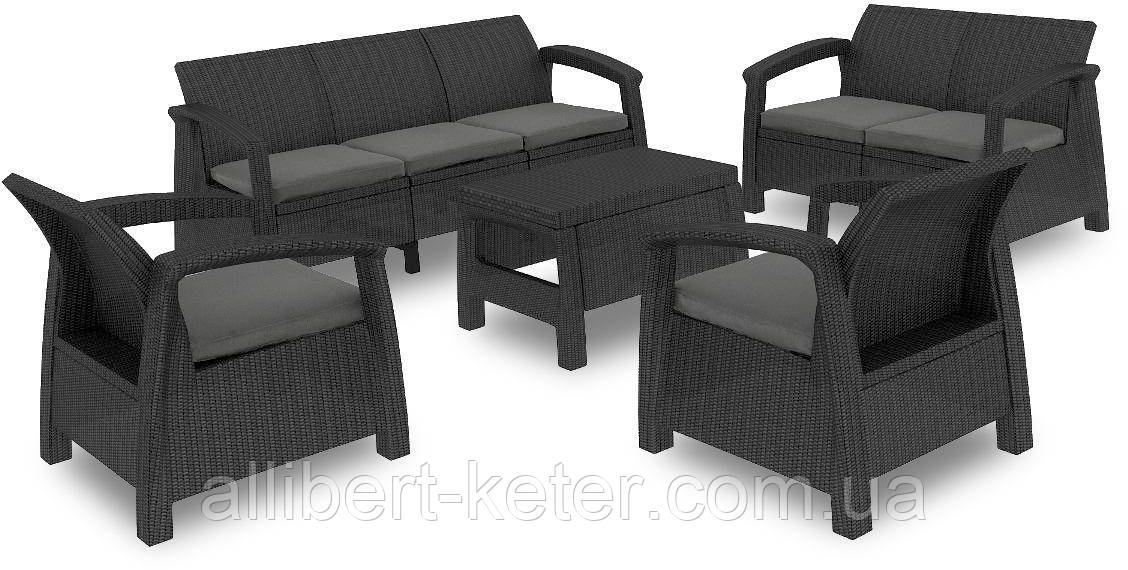 Комплект садових меблів зі штучного ротангу CORFU Set Triple Max графіт ( Keter )
