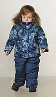 Зимний комбинезон детский для мальчика    22-28