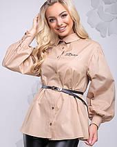 Женская блузка с расширенным рукавом (2725-2729-2728-2727 svt), фото 3