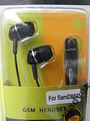 Гарнитура наушники Samsung D880, s5230, e210, s3600 + переходник 3.5 мм sertec