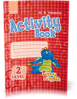 2 клас | Enjoy English. Activity Book. Level 2 (Дракон) | Куварзіна М.В.