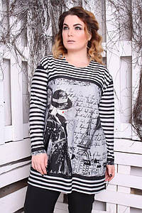 Модная женская кофта с рукавом