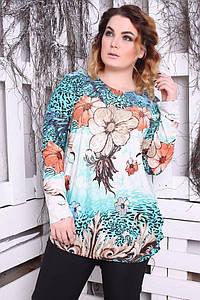 Женская нарядная кофта с рукавом