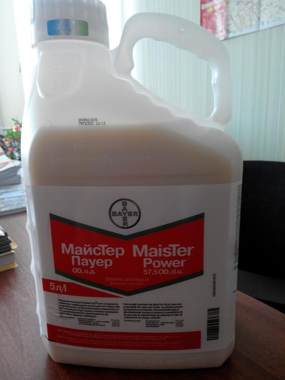 Майстер-универсальный гербицид на кукурузу!!!