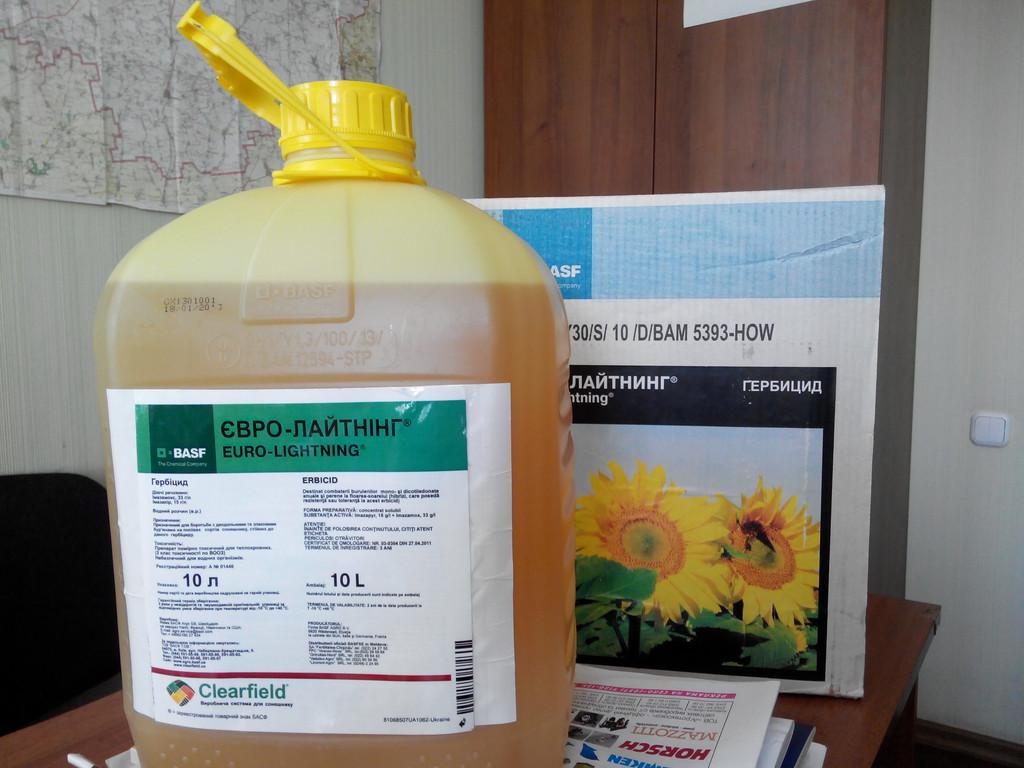 Технология чистое поле ( Clearfield )