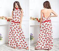0a68dc09dc9 Платье-сарафан с открытой спиной в категории платья женские в ...