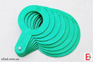 Пластиковий комплект для калібровки фруктів, 8 шт діаметр від 35 до 70 мм, фото 3