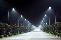 Вуличні світильники LED