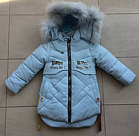 Куртка зимняя на девочку 86-104 размер