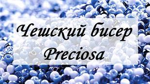 Чешский бисер Preciosa 10/0