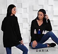 Женский темно-синий свитер свободного фасона