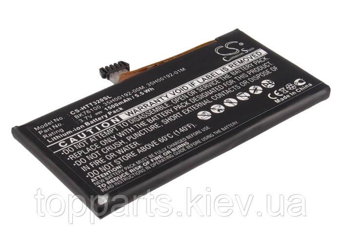 Аккумуляторная батарея CameronSino для смартфона HTC One V (T320e), 15