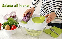 Salad all in one Всё для приготовления салата.