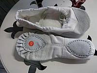 Балетки текстильные для танцев, хореографии, гимнастики с кожаным носком и пяткой белые