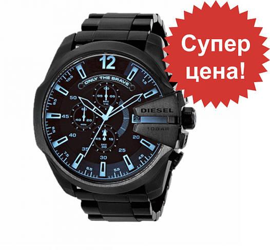 Мужские часы Diesel 10 bar с металлическим ремешком, дизель, наручные