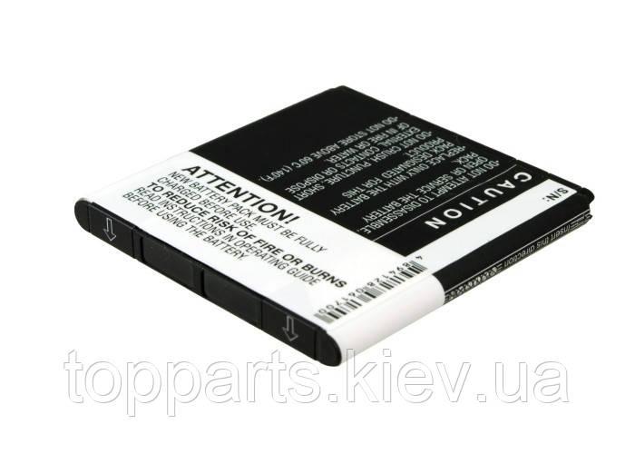 Аккумуляторная батарея CameronSino для смартфона HTC Desire V, 1600mAh