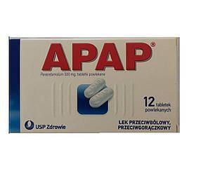 Таблетки APAP (апап) 12шт