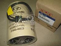 Фильтр топливный Hyundai E-County/HD45/HD65/HD72/HD78 10-/Mighty 15- (пр-во Mobis)