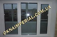 Пластиковые окна Отрадный.Окна Отрадный цена. Купить окна на Отрадном.Заказать окна Отрадный.Балкон под ключ.