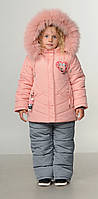 Детский зимний комбинезон для девочки  от производителя 22-28
