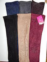 Длинные трикотажные цветные перчатки оптом 50см, фото 1