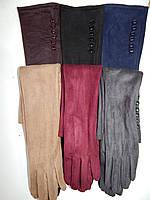 Длинные трикотажные цветные перчатки оптом 50см