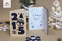 Открытка новогодняя из дерева