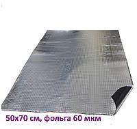 Віброізоляція Vizol 3 мм (50х70 см)