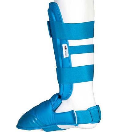 Футы для каратэ WKF голень+стопа синие, фото 2