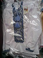 Детская вышиванка  от украинского производителя