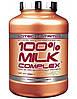 Scitec Nutrition 100% Milk Complex (2350 гр.)