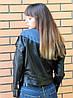 Женская комбинированная куртка-косуха. БР-2-0818, фото 3