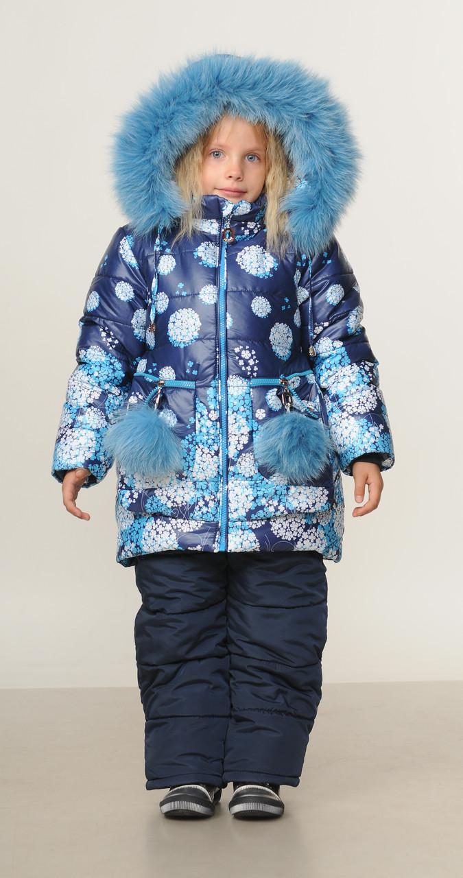 Детский зимний костюм для девочки  от производителя  22-28
