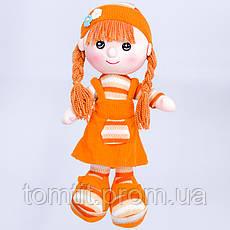 Кукла мягконабивная, тканевая, вязаная, цвет оранжевый, фото 3