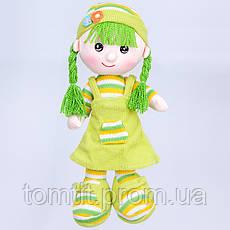 Кукла мягконабивная, тканевая, вязаная, цвет салатовый, фото 3