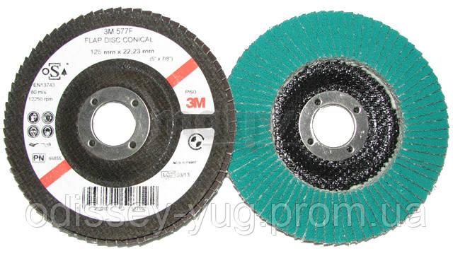Круг лепестковый торцевой 3М 577F 125 мм х 22 мм. Р60. Для углеродистой стали и твердых металлов. 64855
