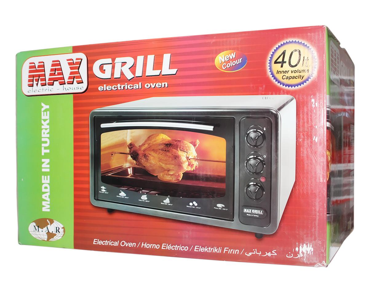 Электродуховка Max-Grill SH-5100 Grey, электрическая духовка, электроп