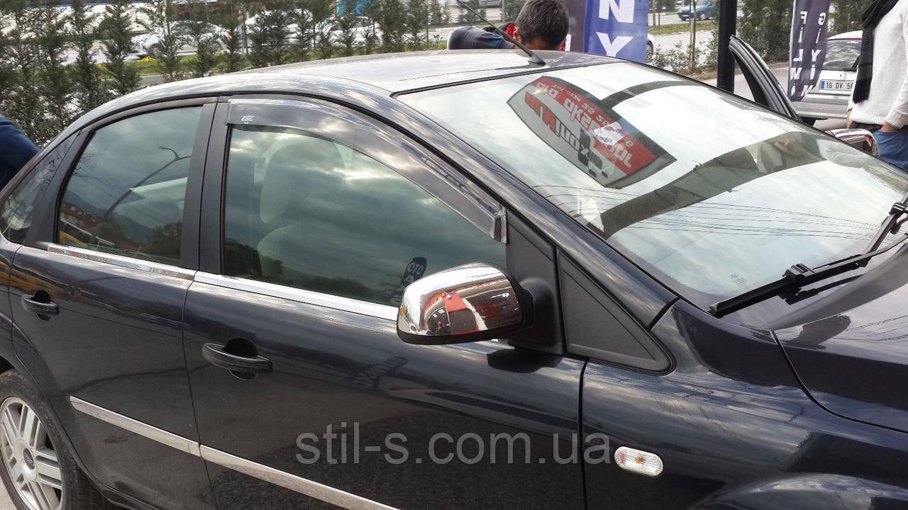 Накладки на зеркала Ford Focus 2 (2005-2012)