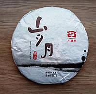 """Шу пуэр Мэнхай Да И """"Сюе Чень Сян"""" (""""Приятный аромат прошлых лет""""), 2015 г, 357 г"""