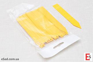 Етикетки-кілочки для рослин 18 х 120 х 0,5 мм, 50 шт - жовті, фото 2