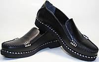 Туфли женские на низком ходу - туфли мокасины, фото 1