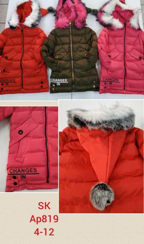 Куртки зимние для девочек Setty Koop 4-12 лет