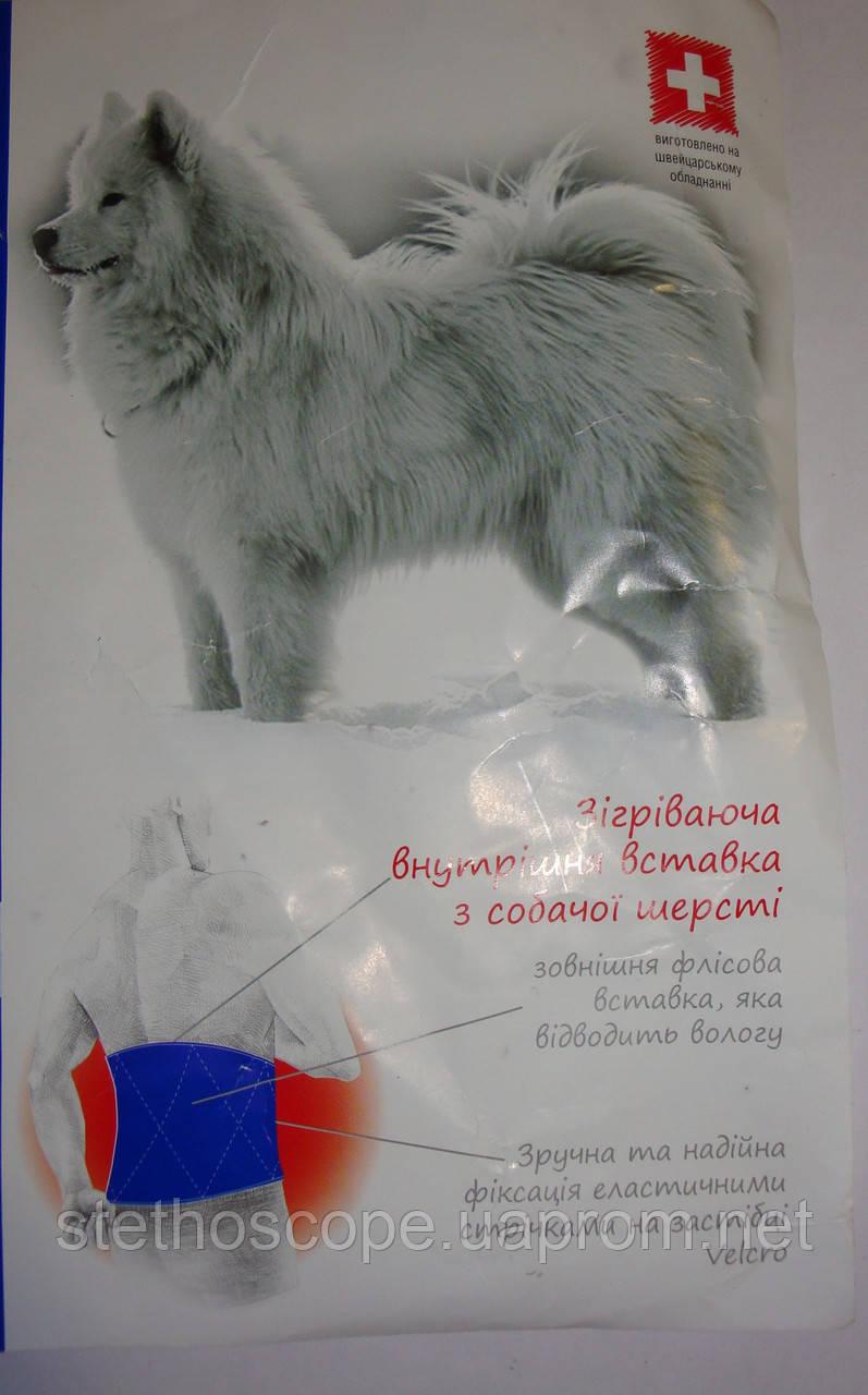 Пояс из собачьей шерсти Алком мод. 2037
