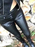 Женские кожаные лосины-брюки №97/1, фото 1