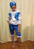 Детский костюм Принца, Пажа на прокат в Харькове
