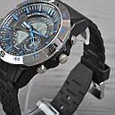 Часы Skmei Мод.1110, черный-стальной-синий, в металлическом боксе, фото 3